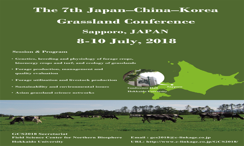 第七届中-日-韩国际草地会议(The 7th Japan_China_Korea Grassland Conference)将 于2018年7月8日至10日在日本札幌举行