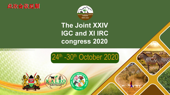The Joint XXIV IGC and XI IRC congress 2020