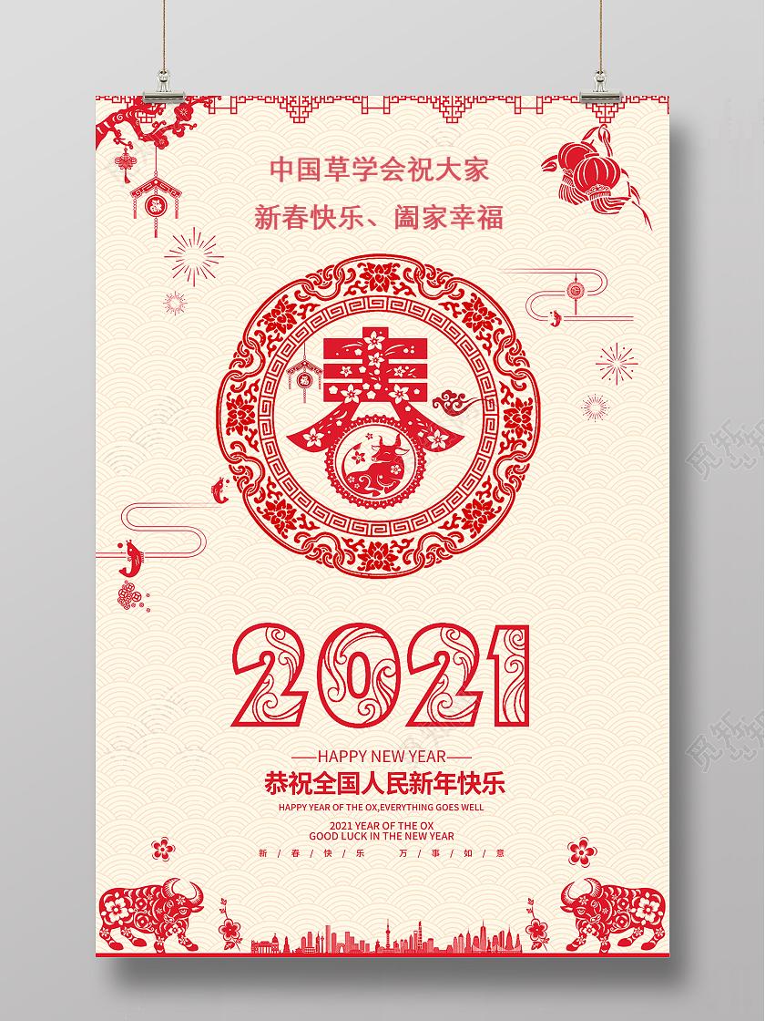 微信图片_20210211074046.jpg